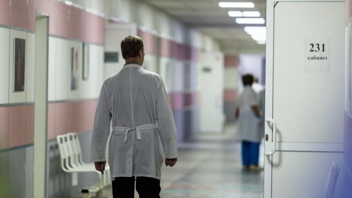 На что пойдёт дополнительный миллиард во время борьбы с коронавирусом в НСО — объяснили власти