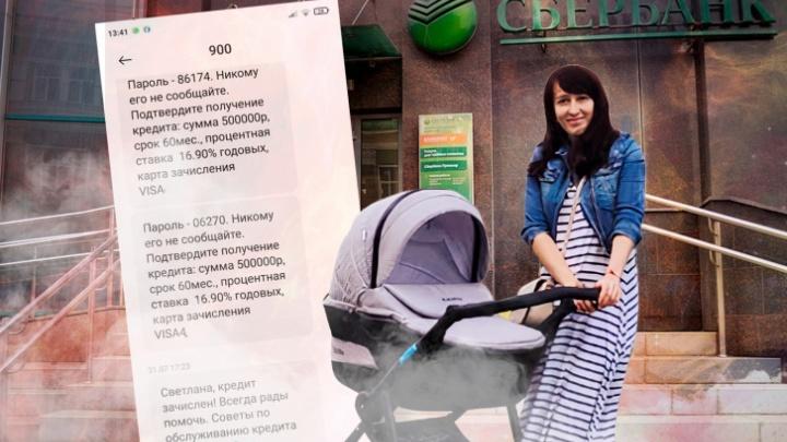 После публикации 74.RU Сбербанк вернул деньги, которые беременная перевела аферистам
