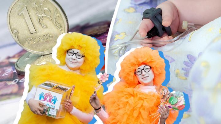 Пандемия против больных детей: кто будет давать благотворителям деньги, когда у богатых они кончатся?
