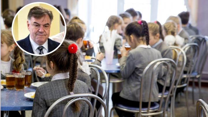 Специалист по борьбе с голодом дал в Ярославле совет, к чему стремиться в школьном питании