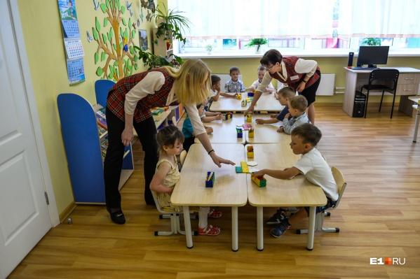 С 2021 года родителям придется больше платить за детские сады
