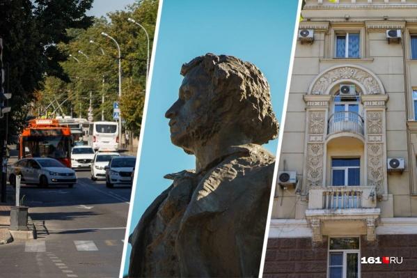 На каких частях этого фото Ростов?