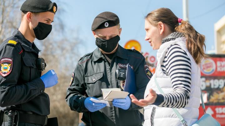 От предупреждения до штрафа в 30 тысяч: как будут определять наказание нарушителям масочного режима