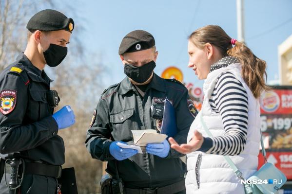 За соблюдением масочного режима будут следить сотрудники нескольких ведомств