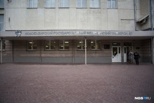 Ректор новосибирского медуниверситета запретил преподавателям комментировать тему коронавируса без разрешения