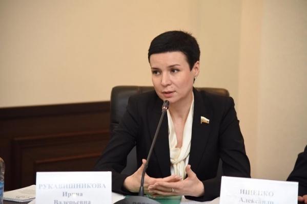 Ирина Рукавишниковапредставляет Ростовскую область в Совете Федерации