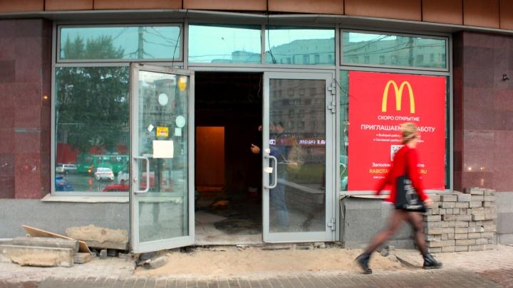 «Макдоналдс» решил снова открыться на левом берегу в Новосибирске. В прошлый раз вышло не очень