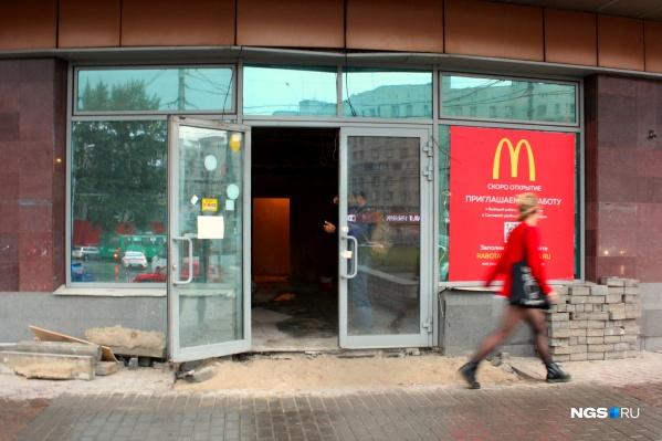 «Макдоналдс» заменил «Суши-Терру» в ТЦ «Версаль»