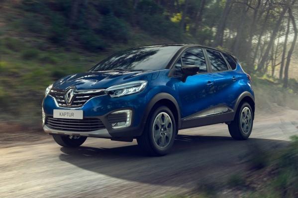 Хромированная решетка радиатора и новый синий цвет кузова — основные внешние отличия обновлённого Renault Kaptur