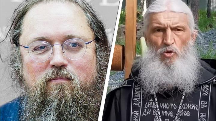 «Он чувствует себя фюрером, это не путь схимника»: диакон Кураев — о схиигумене Сергии
