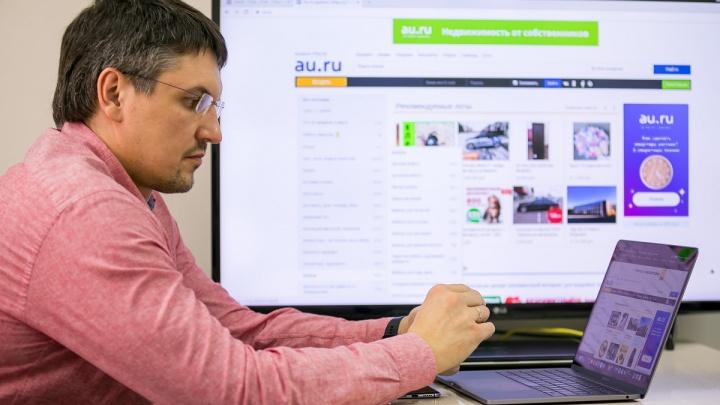 Красноярский бизнес сделал ставки на онлайн, Au.ru взялся с этим помочь