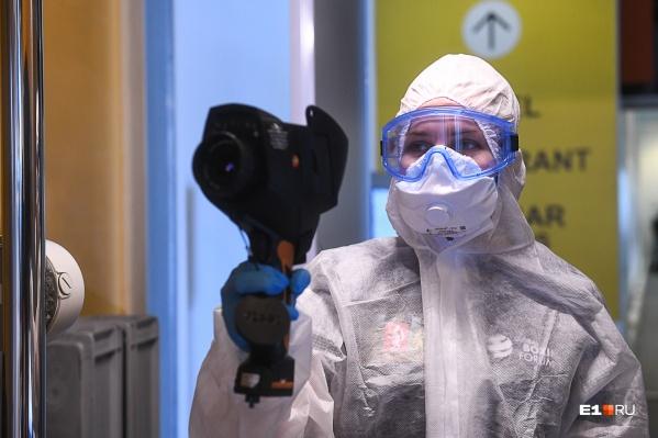 Уральский эпидемиолог высказал мнение о массовых мероприятиях