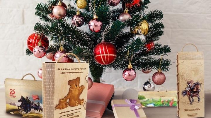 На Новогодние подарки для гостей власти Башкирии потратят 1,7 миллиона рублей. Показываем, что в наборах