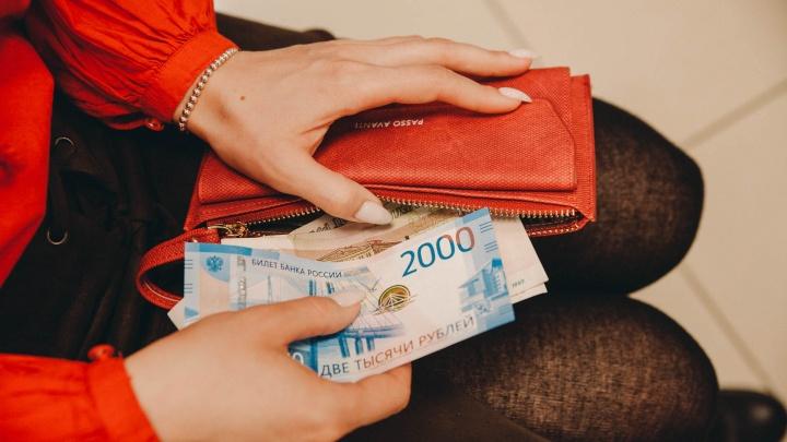 Тюменка приняла мошенников за сотрудников банка и отдала им 2,3 миллиона рублей
