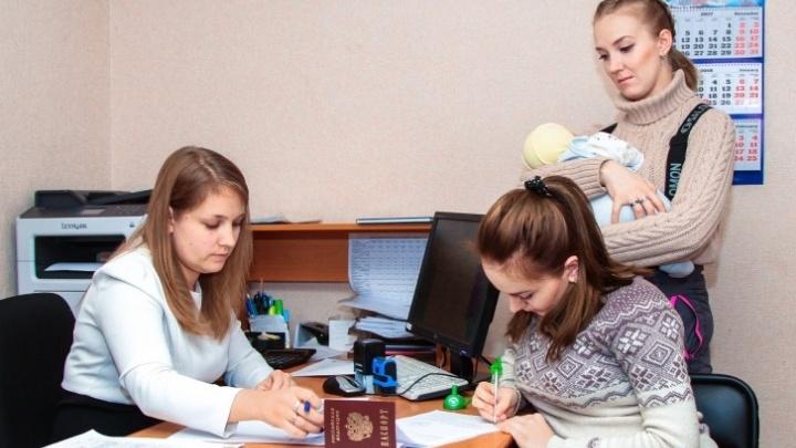 Более шести тысяч зауральских семей могут получать выплату в 5000 рублей на детей до трех лет