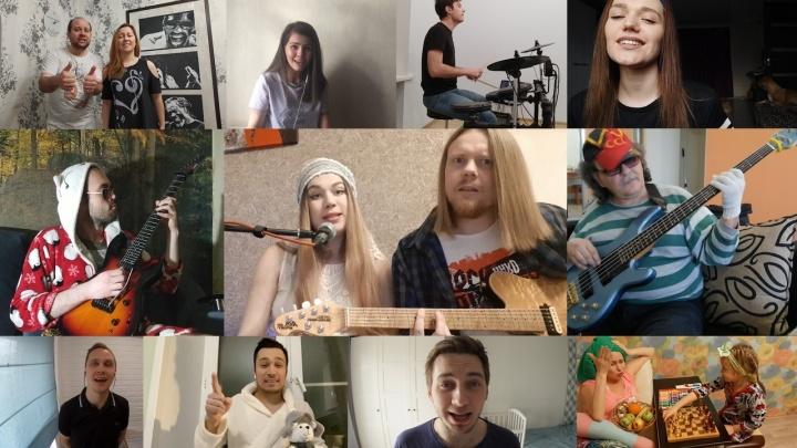 Мы брошены на произвол судьбы, но улыбаемся и верим: волгоградские музыканты сочинили гимн о самоизоляции