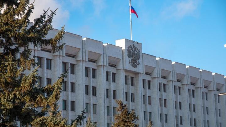 Правительство Самарской области определилось, как будем жить до 30 апреля