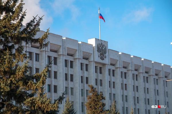 Самарский белый дом обнародовал свою позицию через сутки после выступления Путина