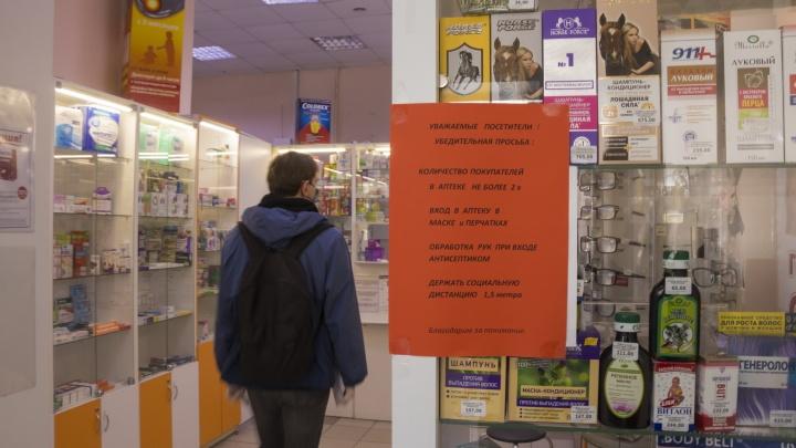 Как аптеки и медорганизации Поморья обеспечены лекарствами: ответ Минздрава региона