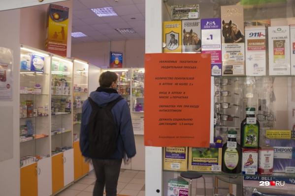Расскажите нам, если сталкивались с проблемой покупки противовирусных препаратов<br>