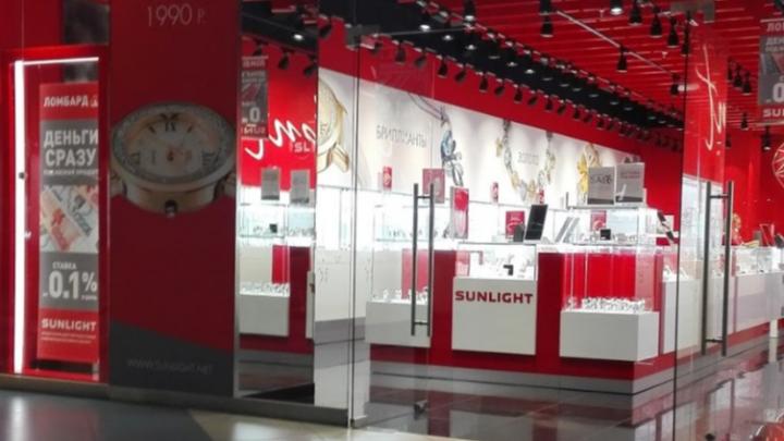 Рекламой о закрытии SUNLIGHT в Челябинске заинтересовалась антимонопольная служба