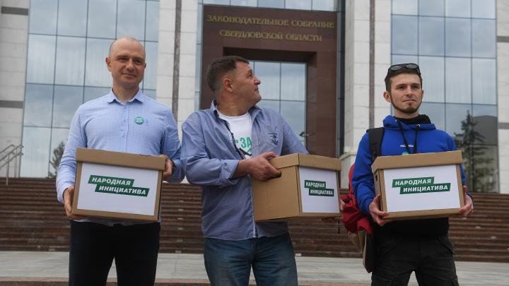 Свердловские депутаты согласились обсудить законопроект о возвращении прямых выборов мэра