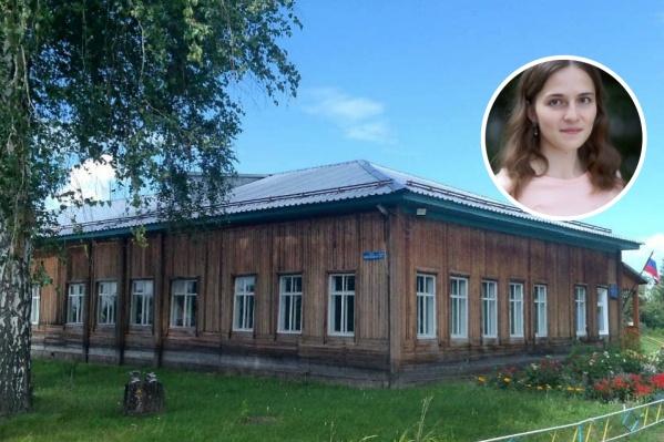 Ульяна Гилёва переехала из Перми в село Сосновка Новосибирской области и учит детей в местной школе (ее можно увидеть на фото)