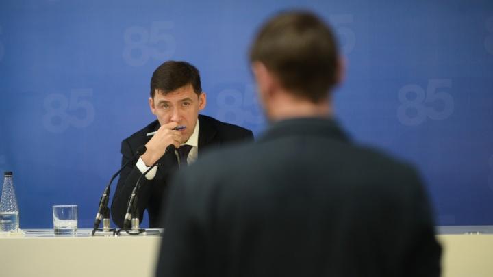 Губернатор ввел режим повышенной готовности на Урале: публикуем полный текст указа