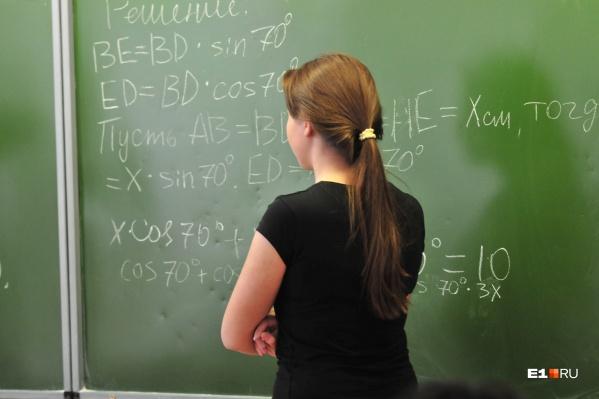 Восьмиклассница в Артемовском изменилась и взялась за учебу