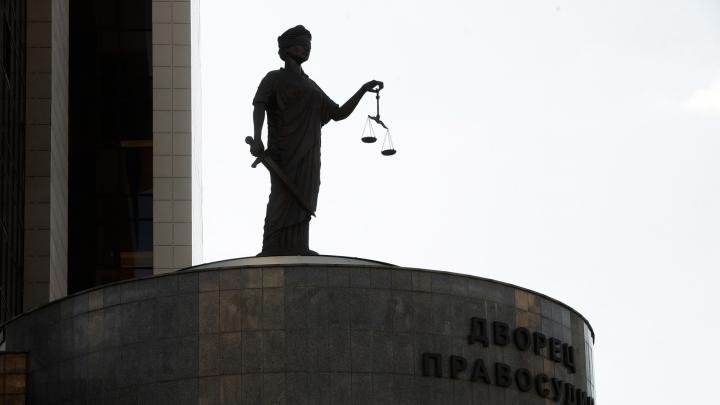 Суд наказал больницу, в которой пациентка умерла от перитонита: сколько заплатят родственникам