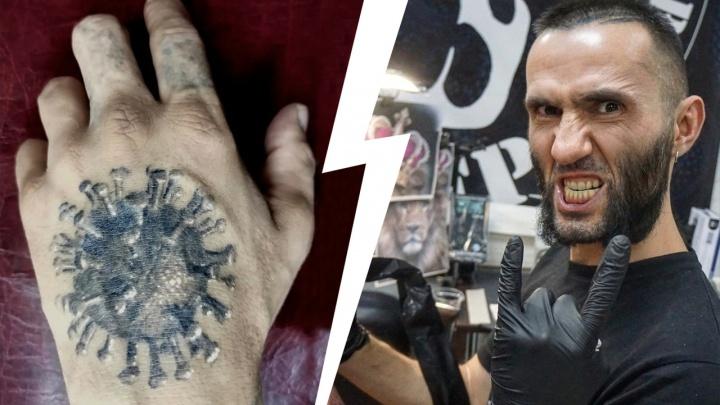 «Может, ещё сифилис набьем?»: тату-мастер из Волгограда намеренно подсадил модели COVID-19