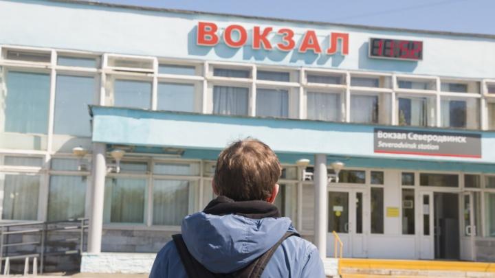 Жителям Северодвинска разрешили выезжать из города, если им надо на самолет или в поезд