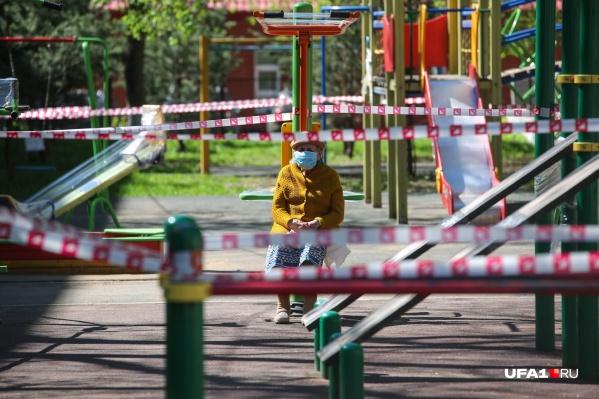 Россия отметила День Победы, пока врачи побеждают коронавирус