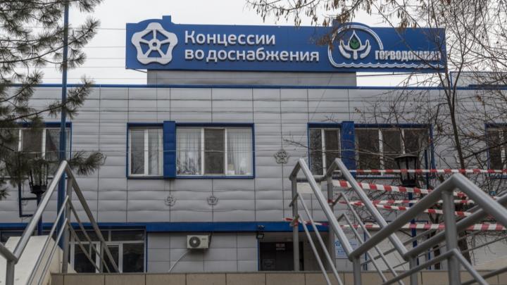 В Волгограде судебные приставы взыскали с «Концессий водоснабжения» 56 млн рублей за ущерб экологии
