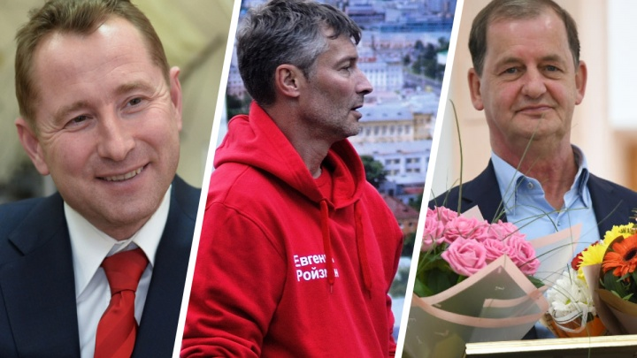 Бизнесмен, политик и меценат: кто должен стать мэром Екатеринбурга в 2021 году