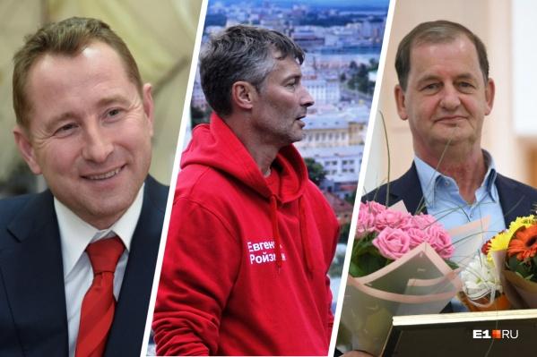 Мнения журналистов в редакции о том, кто должен стать мэром, разделились
