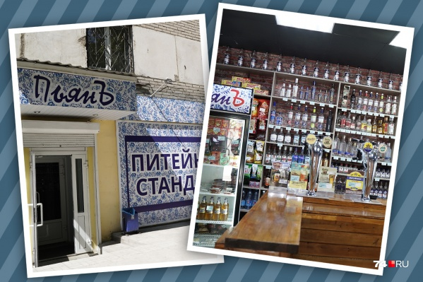 Растёт число баров, торгующих алкоголем днём и ночью