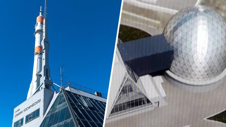 В Самаре построят пятиэтажный планетарий со звездным залом
