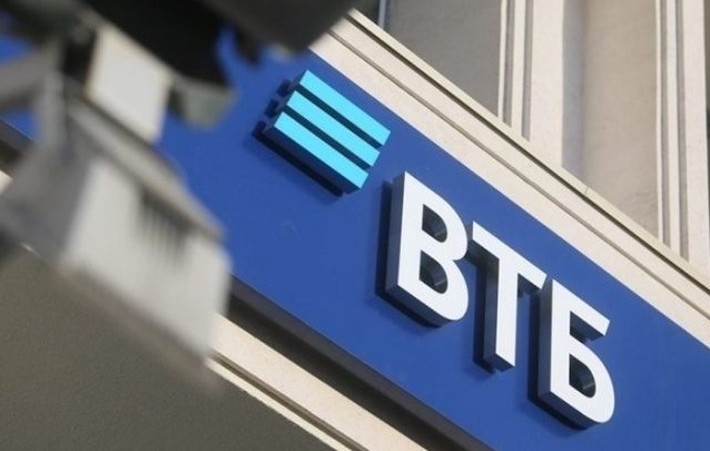 ВТБ с 31 марта запустит упрощенную программу помощи заемщикам, попавшим в трудную ситуацию