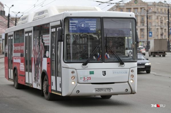 В День города общественный транспорт будет работать до позднего вечера