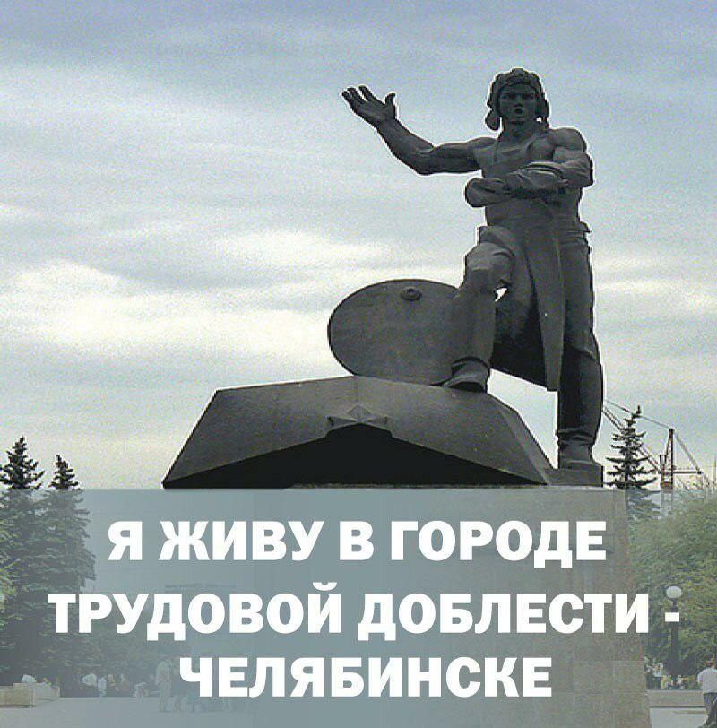 В сквере уже есть памятник танкистам-добровольцам, теперь будет ещё один