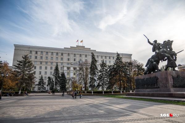 Должность замгубернатора региона Василий Рудой занимал с 2015 года