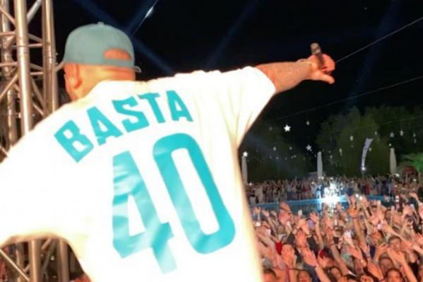 На концерт Басты пришли сотни человек