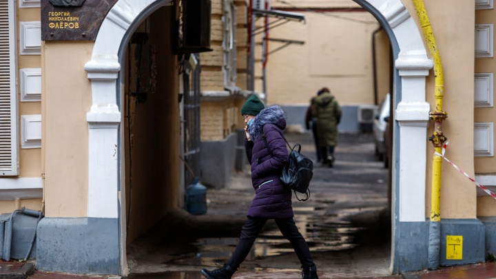 Ростов в огне, кадровая перестановка в ГБ №20: события 23ноября