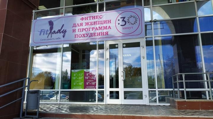 В Екатеринбурге фитнес-клуб взял у клиентов деньги за годовые абонементы и закрылся