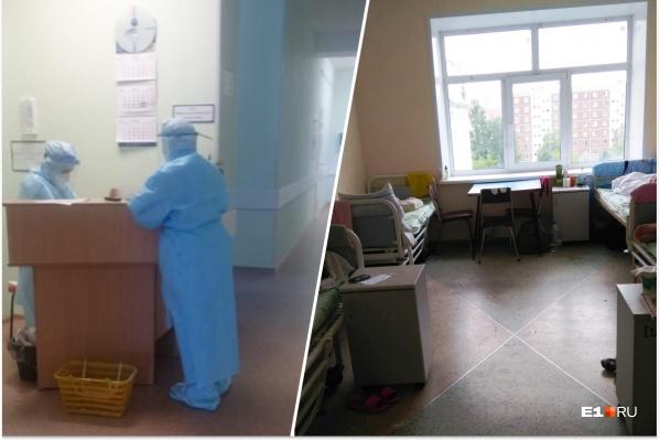 В екатеринбургских больницах лежат сотни пациентов с коронавирусом