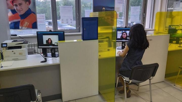 Центр обслуживания клиентов СГК возобновит работу в Красноярске в бесконтактном режиме