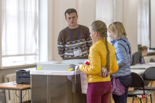 Для ярославцев предусмотрено несколько вариантов голосования