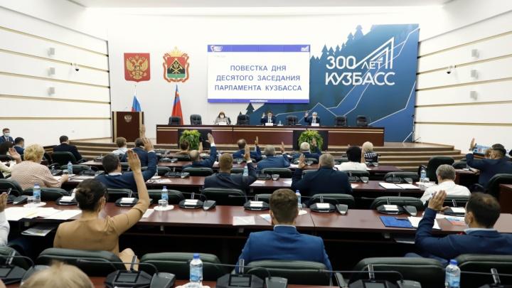 Парламент Кузбасса запустил онлайн-опрос «Народный депутат»