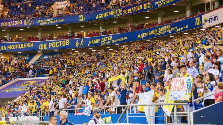 Футбол возвращается: календарь игр ростовских команд в марте